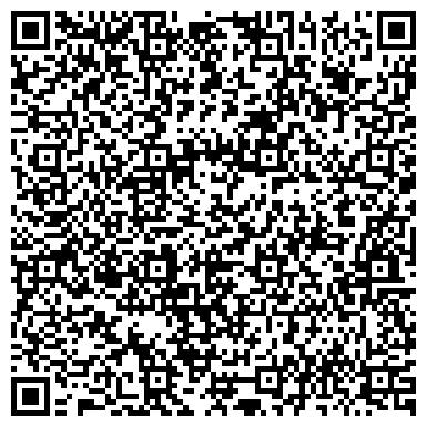 QR-код с контактной информацией организации ВОДОКАНАЛ ВОДОПРОВОДНО-НАСОСНЫЕ СТАНЦИИ
