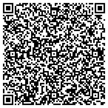 QR-код с контактной информацией организации ВОДОКАНАЛ РЕМОНТНО-МЕХАНИЧЕСКИЙ ЦЕХ