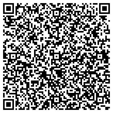 QR-код с контактной информацией организации ВОДОКАНАЛ РЕМОНТНО-СТРОИТЕЛЬНЫЙ ЦЕХ
