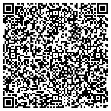 QR-код с контактной информацией организации ВОДОКАНАЛ ЦЕНТРАЛЬНАЯ ЛАБОРАТОРИЯ