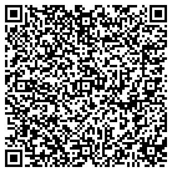 QR-код с контактной информацией организации ЗАПАДЭНЕРГОКОНТРАКТ