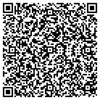QR-код с контактной информацией организации ЛИ-ГА-БАЛТ