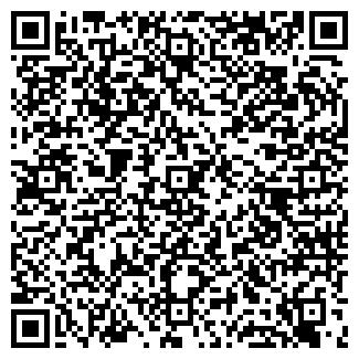 QR-код с контактной информацией организации ОСТКВЭКО