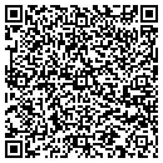 QR-код с контактной информацией организации РУПС ЧЕРВЕНСКИЙ
