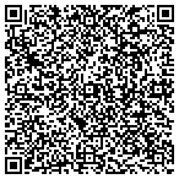 QR-код с контактной информацией организации ЦЕНТРАЛЬНАЯ ВОДОПРОВОДНАЯ СТАНЦИЯ