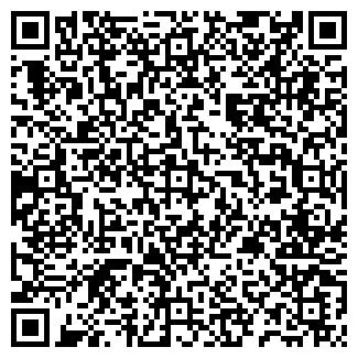 QR-код с контактной информацией организации ОАО ЯНТАРЬЭНЕРГО