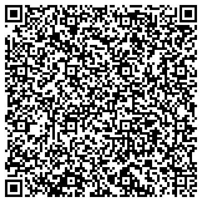 QR-код с контактной информацией организации ОПЕРАТИВНО-ДИСПЕТЧЕРСКИЙ УЧАСТОК ЭНЕРГОХОЗЯЙСТВА