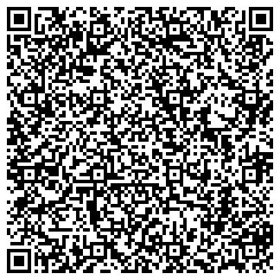QR-код с контактной информацией организации КАЛИНИНГРАДТЕПЛОСЕТЬ Сервисно-ремонтная служба