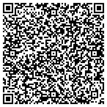 QR-код с контактной информацией организации ЮЖНАЯ РАЙОННАЯ ТЕПЛОВАЯ СТАНЦИЯ