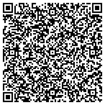 QR-код с контактной информацией организации ЗАПАДНЫЙ КОНТИНЕНТ ИНВЕСТ
