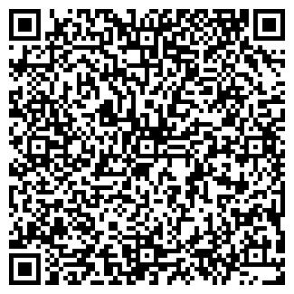 QR-код с контактной информацией организации МУП ЭДИС