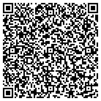 QR-код с контактной информацией организации КАФЕ-БИСТРО