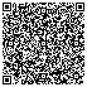 QR-код с контактной информацией организации ТИПОГРАФИЯ ЧЕРВЕНСКАЯ УП
