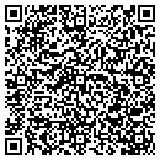 QR-код с контактной информацией организации МАРИНПО