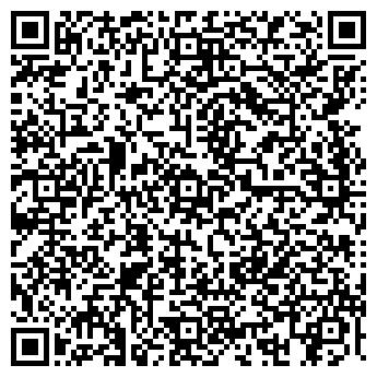 QR-код с контактной информацией организации АНЮТА АВИАКАССЫ