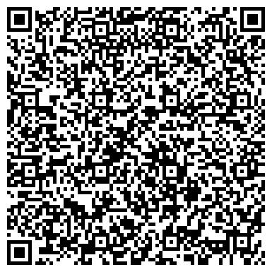 QR-код с контактной информацией организации ЯНТАРНЫЙ КРУИЗ-АГЕНТСТВО ВОЗДУШНЫХ СООБЩЕНИЙ