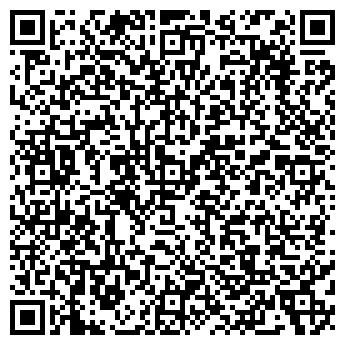 QR-код с контактной информацией организации № 6 ВЕЧЕРНЯЯ СРЕДНЯЯ