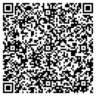 QR-код с контактной информацией организации № 49 ЛИЦЕЙ