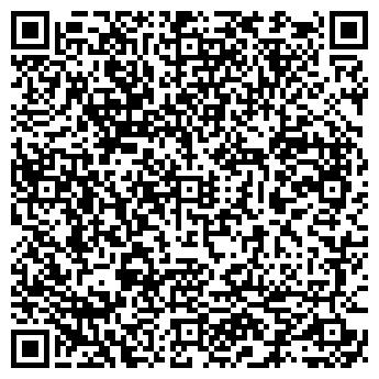 QR-код с контактной информацией организации № 54 НАЧАЛЬНАЯ