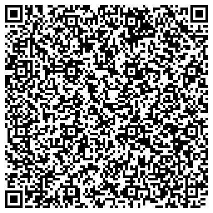 QR-код с контактной информацией организации ДОПОЛНИТЕЛЬНОГО ПРОФЕССИОНАЛЬНОГО ОБРАЗОВАНИЯ ОБЛАСТНОЕ ГОСУДАРСТВЕННОЕ ОБРАЗОВАТЕЛЬНОЕ УЧРЕЖДЕНИЕ