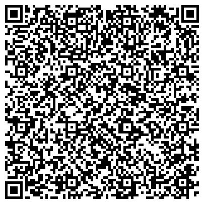 QR-код с контактной информацией организации ГБОУ ДОД «Детско-юношеская спортивная школа по бодибилдингу и фитнесу»