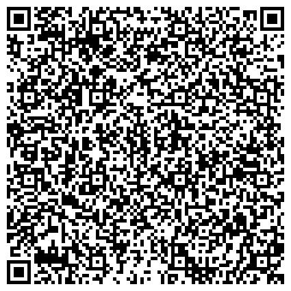 QR-код с контактной информацией организации ГБУ КО «Детско-юношеский спортивно-оздоровительный лагерь имени Л.Голикова»