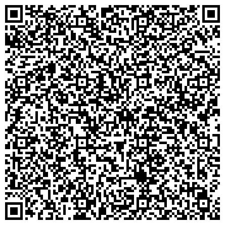 QR-код с контактной информацией организации ГБОУ ДОД «Комплексная специализированная адаптивная детско-юношеская спортивная школа олимпийского резерва»