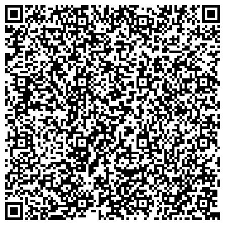 QR-код с контактной информацией организации ГБОУ ДОД «Специализированная детско-юношеская спортивная школа олимпийского резерва по водным видам спорта»