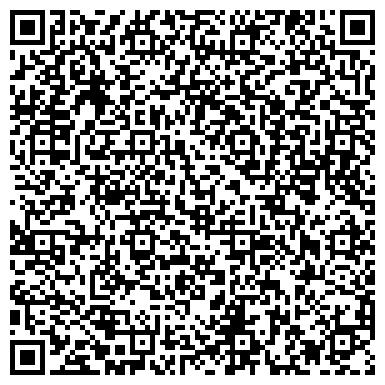"""QR-код с контактной информацией организации Салон - магазин """"Обои на Вспольинском """""""