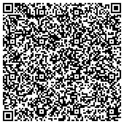 QR-код с контактной информацией организации ГБОУ ДОД «Комплексная детско-юношеская спортивная школа по зимним видам спорта»