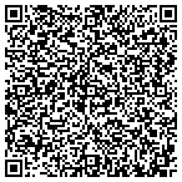 """QR-код с контактной информацией организации Дворец спорта """"Янтарный"""""""