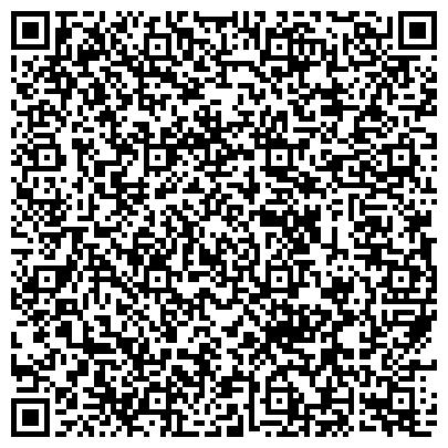 QR-код с контактной информацией организации ГБОУ ДОД «Детско-юношеская спортивная школа по шахматам»