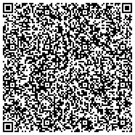 QR-код с контактной информацией организации ГБОУ ДОД «Комплексная специализированная детско-юношеская спортивная школа олимпийского резерва по современному пятиборью»