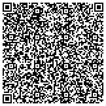 QR-код с контактной информацией организации № 3 ШКОЛА-ИНТЕРНАТ ДЛЯ ДЕТЕЙ СИРОТ И ОСТАВШИХСЯ БЕЗ ПОПЕЧЕНИЯ РОДИТЕЛЕЙ