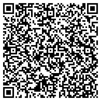 QR-код с контактной информацией организации АВТОВИТ