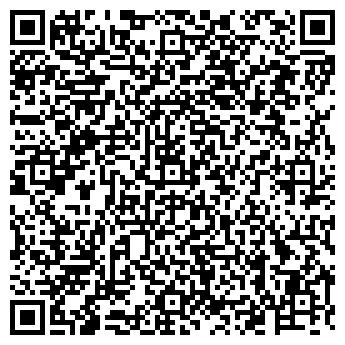 QR-код с контактной информацией организации АНО «УЦ «Аркада плюс»
