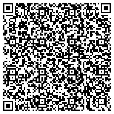 QR-код с контактной информацией организации ВАГАНС БАЛТИЙСКИЙ УЧЕБНО-КОНСУЛЬТАЦИОННЫЙ ЦЕНТР