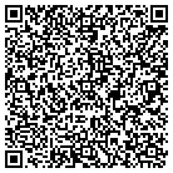 QR-код с контактной информацией организации МОРЯКОВ ШКОЛА