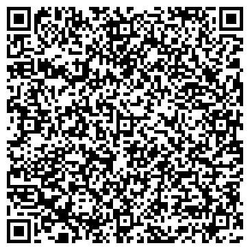 QR-код с контактной информацией организации ОБЛАСТНОЙ УЧЕБНО-КУРСОВОЙ КОМБИНАТ