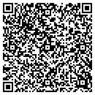 QR-код с контактной информацией организации СНЕГИРЬ