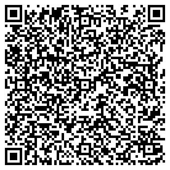 QR-код с контактной информацией организации ЭКСТЕРН-ГАРАНТ