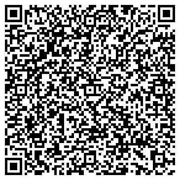 QR-код с контактной информацией организации ГАРМОНИЯ ДИЗАЙН-СТУДИЯ