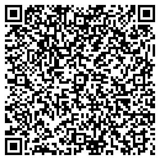QR-код с контактной информацией организации ГОРОД РАДУГА (Закрыто)