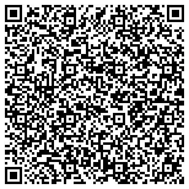 QR-код с контактной информацией организации ЗНАНИЕ ОБЩЕСТВО КАЛИНИНГРАДСКАЯ ОБЛАСТНАЯ ОРГАНИЗАЦИЯ