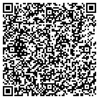 QR-код с контактной информацией организации ИНТЕРНЕТ-ОФИС КРО