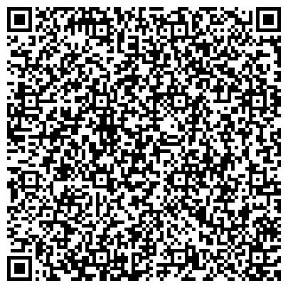 QR-код с контактной информацией организации КАЛИНИНГРАДСКИЙ ОБЛАСТНОЙ ДЕТСКИЙ ЦЕНТР ЭКОЛОГИЧЕСКОГО ОБРАЗОВАНИЯ И ТУРИЗМА