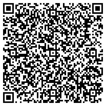 QR-код с контактной информацией организации КУРСОР УЧЕБНЫЙ ЦЕНТР