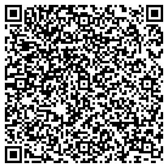 QR-код с контактной информацией организации ГОСТИНИЦА ЧАШНИКИ