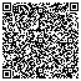 QR-код с контактной информацией организации ПРЕГРАДА