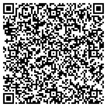 QR-код с контактной информацией организации ООО РЕПЕТИТОР